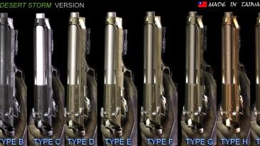"""Resident Evil 5 """"M92F"""""""