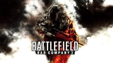 DICE все еще не отказалась от Battlefield: Bad Company 3