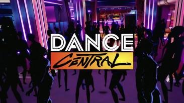 Анонс Dance Central для Oculus Rift