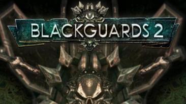 Знакомство с главной героиней Blackguards 2