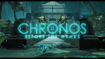 THQ Nordic поделилась деталями и полноценным трейлером Chronos: Before the Ashes