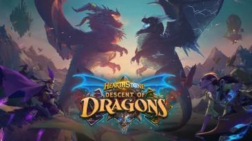Blizzard анонсировала Hearthstone: Descent of Dragons