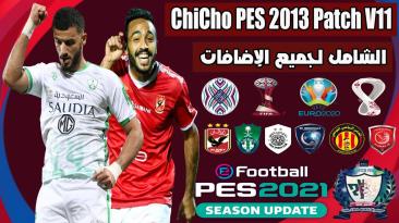 """PES 2013 """"ChiCho 2013 Патч V11"""""""