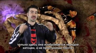 Mortal Kombat - обзор от Angry Joe [Русские субтитры]