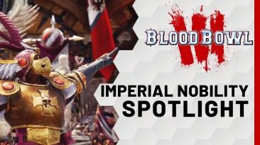 В новом трейлере Blood Bowl 3 представлено Дворянство Империи