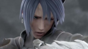 KINGDOM HEARTS HD 2 8 Final Chapter Prologue 0 2 Birth by Sleep A fragmentary passage Trailer PS4