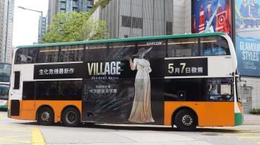 Мамочка приехала за тобой: Capcom рекламирует Resident Evil Village на автобусах