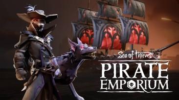 Обновление Pirate Emporium для Sea of Thieves приносит много вкусностей на Хэллоуин