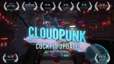 Cloudpunk наконец-то получил вид из кабины