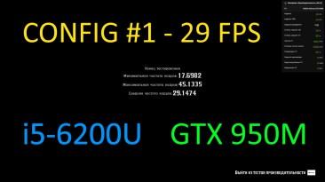 "Red Dead Redemption 2 ""Оптимизация для ноутбука с i5-6200U и GTX 950M"""