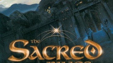 The Sacred Rings