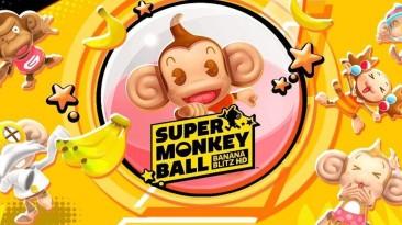 В Steam для предварительного заказа стала доступна игра Super Monkey Ball: Banana Blitz HD