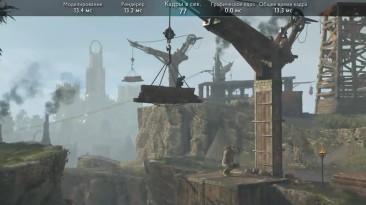 ТЕСТ/benchmark Middle-earth: Shadow of War 2560x1440 4К ТЕКСТУРЫ