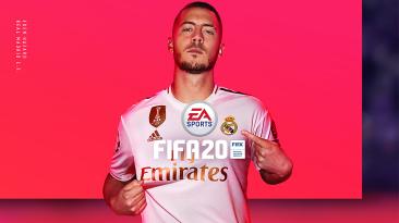 EA Sports пообещала улучшить качество соединения в следующих обновлениях FIFA 20