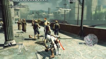 "Assassin's Creed 2 ""Костюм Альтаира на Эцио"""