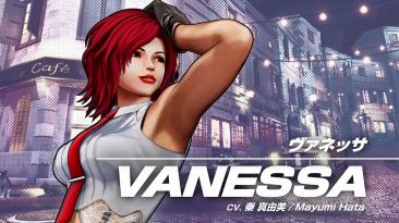 The King of Fighters XV представляет Ванессу с новым трейлером и скриншотами