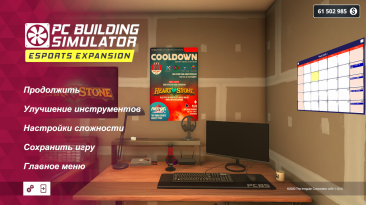 PC Building Simulator - Esports Expansion: Сохранение/SaveGame (Много денег) [1.10.0]