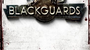 """Патч Blackguards """"Untold Legends"""" DLC v1.4"""