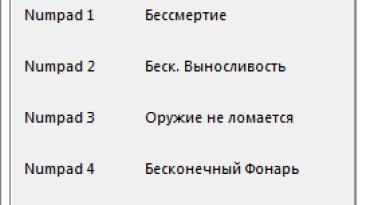 Dead Island: Трейнер/Trainer (+6) [1.3.0 GOTY Edition] {-Al-ex-}