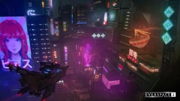 Rockfish Games показала некоторые интересные локации Everspace 2