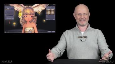 Опергеймер 90: ускоренный курс кунг-фу на примере Blade & Soul