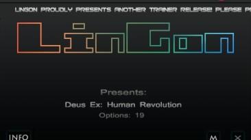 Deus Ex - Human Revolution: Трейнер/Trainer (+19) [1.4.651.0: Steam Version] {LinGon}