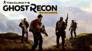 "Tom Clancy's Ghost Recon: Wildlands ""Оптимизация для слабых ПК"""