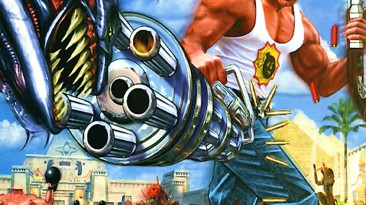 Serious Sam HD: Трейнер