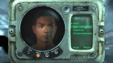 """Fallout 3 """"Баги, Приколы, Фейлы"""""""
