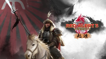 Red Alert 3 - Corona - История CG