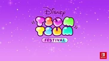 Disney Tsum Tsum Festival получила дату релиза в Северной Америке и Европе, новый трейлер
