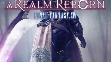 "Final Fantasy 14: A Realm Reborn ""Официальный саундтрек - Before Meteor: FINAL FANTASY XIV (OST)"""