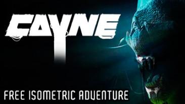 Создатели Stasis выпускают Cayne - головоломку о беременной девушке и инопланетянах