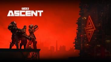 Разнообразие зон, умений и снаряжения в новом геймплее ролевой игры The Ascent