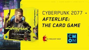 Анонсирована настольная карточная игра по Cyberpunk 2077