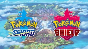 Pokemon Sword & Shield продалась тиражом более 20 миллионов копий