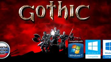 "Gothic ""Steam Fix - русификация и сборник патчей"""
