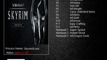 The Elder Scrolls V: Skyrim Special Edition: Трейнер/Trainer (+14) [1.5.73.0] {MrAntiFun}