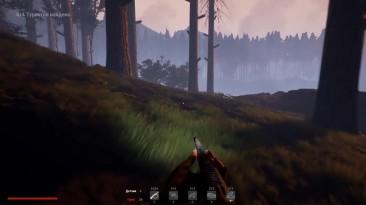 Нашел мёртвых туристов и логово БИГФУТА - Finding Bigfoot