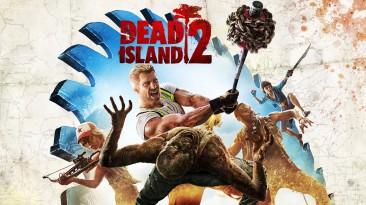 Интернет недоволен последними новостями по Dead Island 2