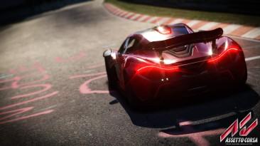 Digital Bros купило разработчиков автосимулятора Assetto Corsa за 4,3 миллиона евро