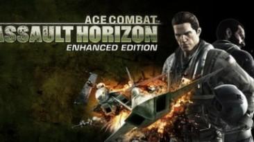 """Ежедневную скидку в 75% на следующие 48 часов получила игра """"Ace Combat Assault Horizon - Enhanced Edition""""."""