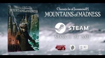 Релизный трейлер хоррора Chronicle of Innsmouth: Mountains of Madness
