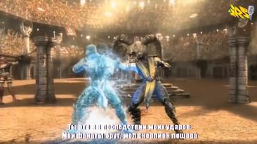 Скорпион vs Саб-Зиро - Рэп битва.