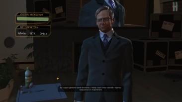 """Deus Ex: Human Revolution - Получение секретного достижения """"Стычка"""""""