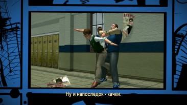 Трейлер посвящен игре Bully: Anniversary Edition доступна на iOS и Android
