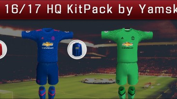 """FIFA 10 """"FC MANCHESTER UNITED 16/17 HQ KitPack by Yamsk55"""""""