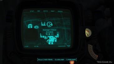 "Fallout 4 ""Убежище Мусорщика"""