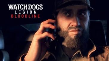 Состоялся выход Watch Dogs: Legion - Bloodline