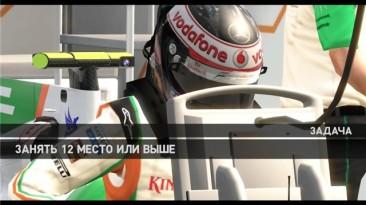 """F1 2011 """"Helmet Alonso 2007 Mclaren"""""""